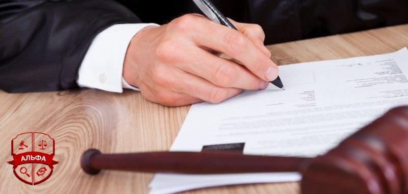 Законы о защите права собственности