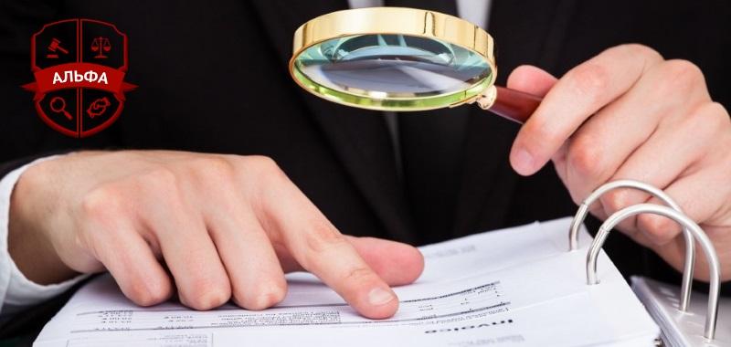 признать кредитный договор недействительным