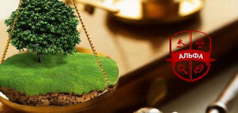 земельные споры в третейском суде