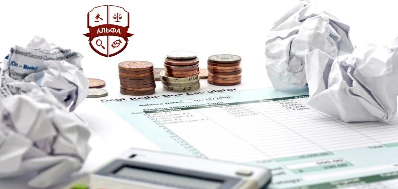 взыскание долгов стоимость услуг